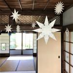 ドイツの折紙細工 トランスパレントスター展